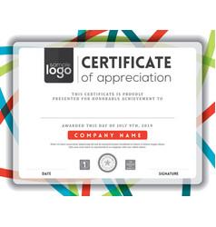 Modern certificate background frame design templat vector image vector image