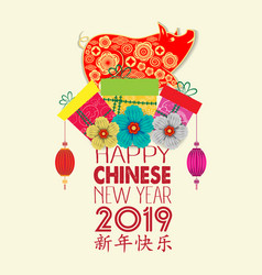 creative chinese new year 2019 year of the pig vector image