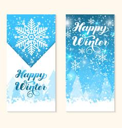 happy winter gift card elegant handwritten vector image