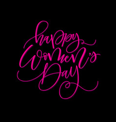 happy women day modern brush design vector image