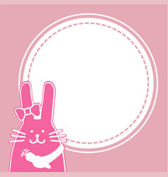 rabbit holding a carrot with text frame vector image