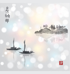 two fishing boats and island with trees vector image
