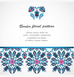 arabesque vintage seamless border design template vector image vector image
