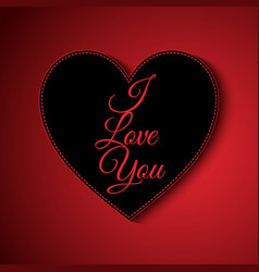 valentines day background with i love you text vector image vector image