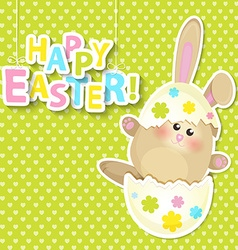 Greeting card for happy easter vector image vector image