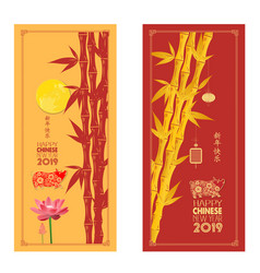 creative chinese new year banners vector image