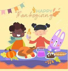 kids are enjoying thanksgiving dinner vector image