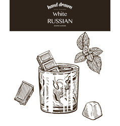 white russian sketch vector image
