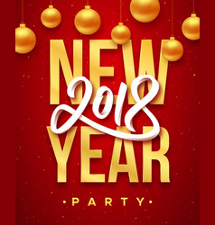 new year 2018 party invitation vector image