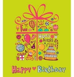Cute Birthday gift vector image vector image