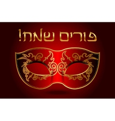 Happy Purim Hebrew background with mask vector image vector image