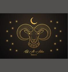 Eid al adha mubarak muslim holiday the feast of vector