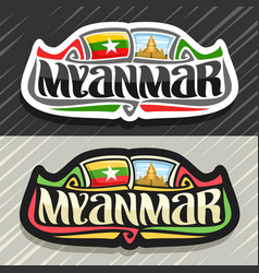 Logo for myanmar vector