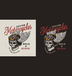 vintage motorcycle repair service colorful emblem vector image