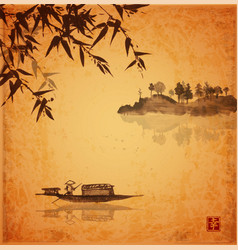 bamboo fishing boat and island with trees vector image vector image
