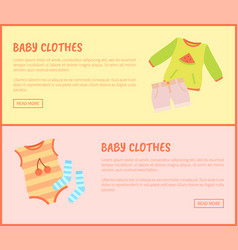 Baby clothes web set of pages vector