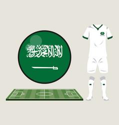 Football saudia arabia sport wear vector