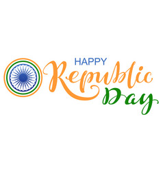 india happy republic day lettering text for vector image