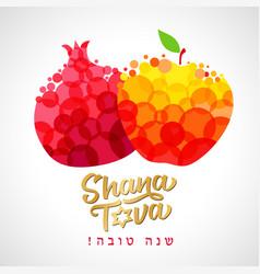 Shana tova golden lettering pomegranate and apple vector