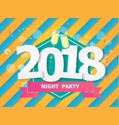 abstract 2018 night party background vector image