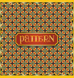 decorative geometric colorful pattern vector image