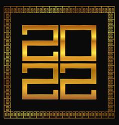 happy new year poster golden 2022 symbol vector image