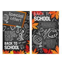 back to school sale promo offer posters vector image