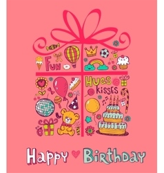 Cute Birthday gift vector image vector image