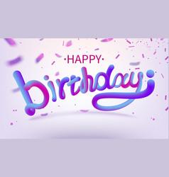 stock defocused happy birthday vector image