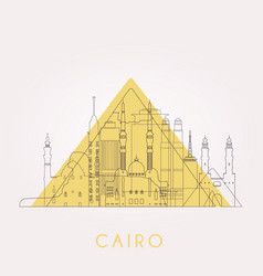 outline cairo skyline with landmarks vector image vector image
