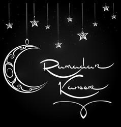 ramadan kareem icon on chalkboard background vector image