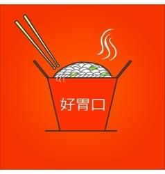 chinese food box vector image vector image