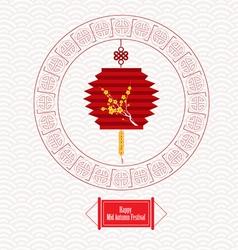 Chinese zodiac lantern happy mid autumn festival vector