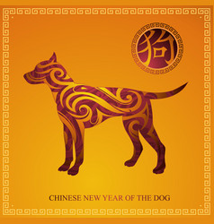 Dog as symbol for 2018 by chinese zodiac vector