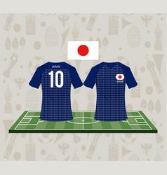 Football japan sport wear tshirt vector