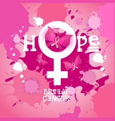 Pink ribbon butterfly breast cancer awareness vector