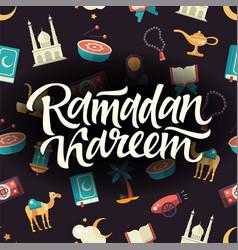 Ramadan kareem - seamless pattern with islamic vector