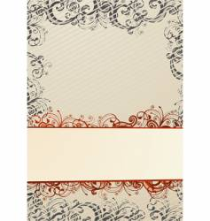 beige wallpaper with copy-space vector image vector image