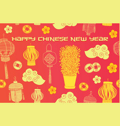 Chinese new year invitation card vector