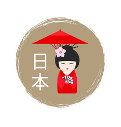 japanese kokeshi doll with umbrella vector image