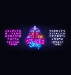 wine shop neon signboard bar neon vector image