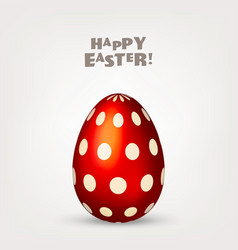 easter egg spring holidays in april gift vector image vector image