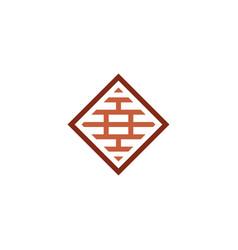 brick logo symbol wall icon element vector image