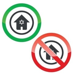 Jewish house permission signs vector