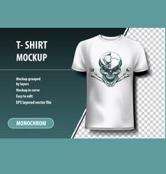 Mechanisms in the skull t-shirt template fully vector