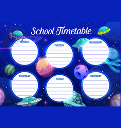 Education school timetable with ufo and planets vector