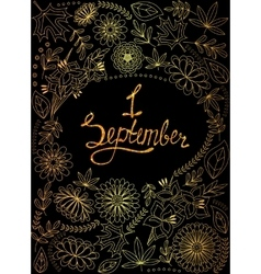 First september background golden with tinsels vector