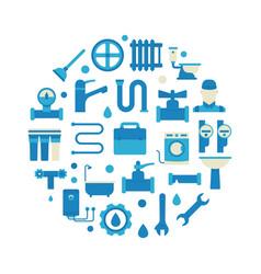 flat plumbing vector image