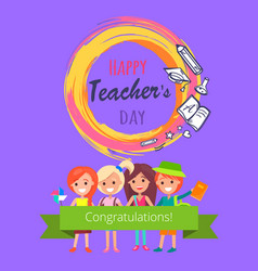 happy teachers day purple vector image
