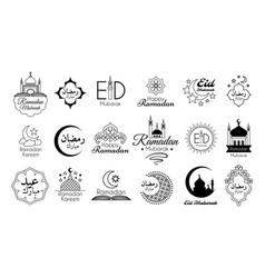 islamic emblems set vector image